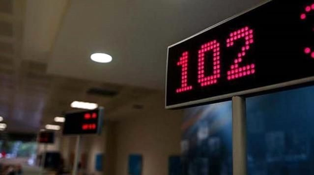 81 ilde devreye alınıyor! Tam kapanma nedeniyle bankaların mesai saatleri değişti