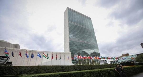 ABD, BM göçmen ve mülteci anlaşmasından çekildi