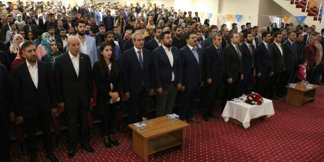 Ak Parti Haliliye İlçe Gençlik Kolları Kongresi Yapıldı
