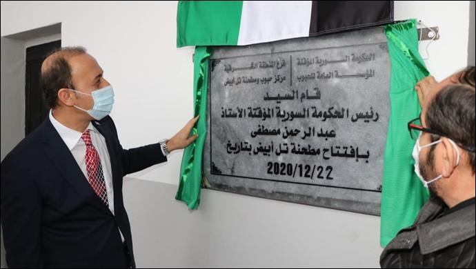 Barış Pınarında İlk Sanayi Tesisi Açıldı-(VİDEO)