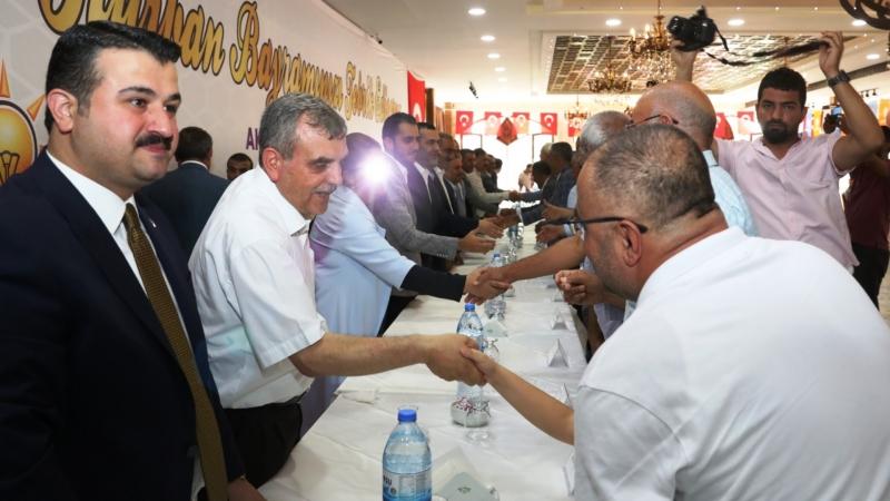 Başkan Beyazgül, Ak Parti'nin Bayramlaşma Törenine Katıldı
