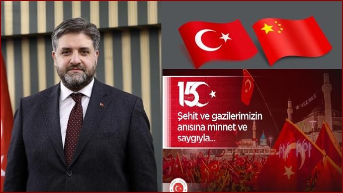 Büyükelçi Önen'den 15 Temmuz hain darbe girişiminin 3. yıldönümü açıklaması
