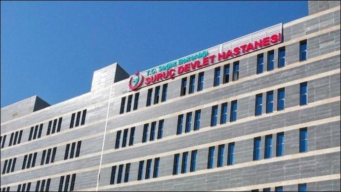 Haksız kazanç sağlamışlar: Suruç Devlet Hastanesi'ne idari soruşturma