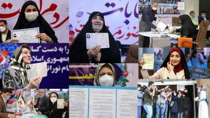 İran'da 40 kadın cumhurbaşkanlığına aday oldu