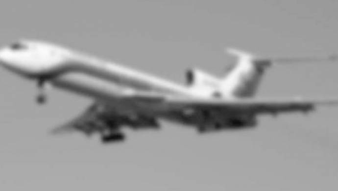 İran'da Türk uçağı düştü: 11 yolcu hayatını kaybetti