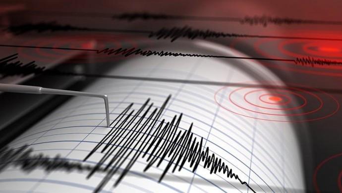 Maden'de 4.3 büyüklüğünde deprem