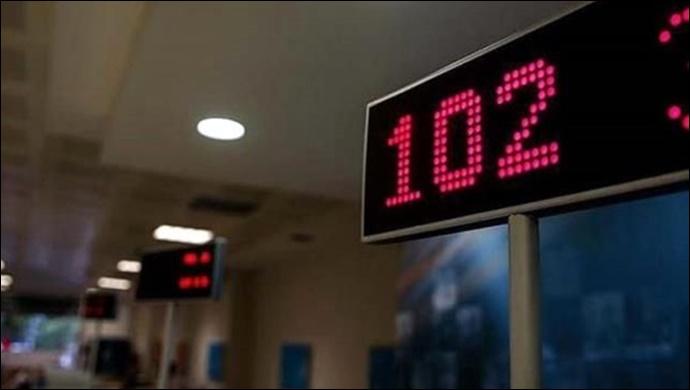 Şanlıurfa'da da devreye giriyor: Bankaların mesai saatleri yeniden değişti