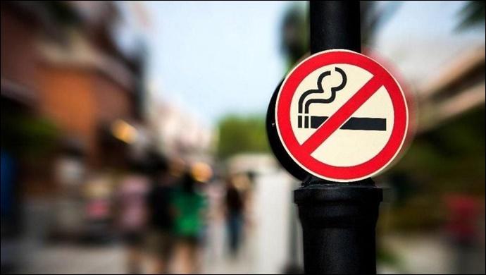 Son genelge ile kafalar karıştı! Bakanlıktan 'sigara satışı yasağı' açıklaması