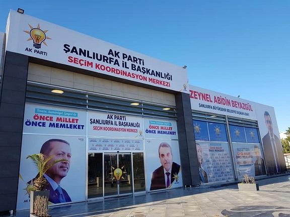 Urfa AK Parti'nin SKM yeri belli oldu