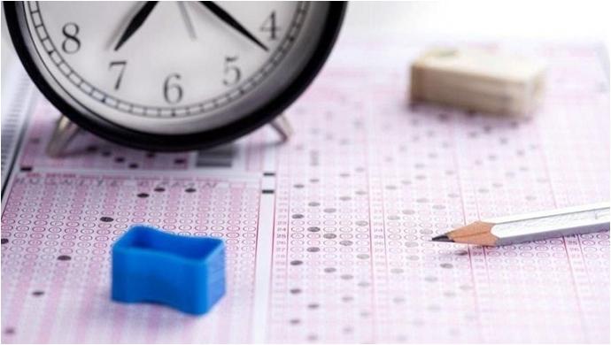 YKS sınav giriş yerleri açıklandı!